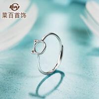 菜百首饰银戒指精致镂空猫咪头S925银戒