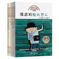 雅诺什绘本王国 思想书(共5册)