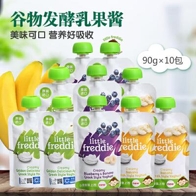 汤团妈妈小皮欧洲原装进口3口味婴儿果泥10袋装酸奶宝宝辅食泥