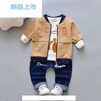 男童装0春秋款0三件套装1婴儿童2纯棉小孩衣服3宝宝春装岁外套4潮