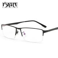 钛金眼镜框超轻时尚眼镜架半框配眼镜成品男款商务1317