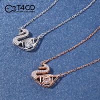 T400经典天鹅简约大方S925银项链 B2779
