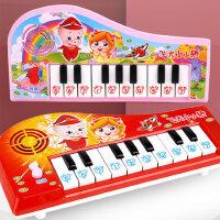 儿童电子琴玩具宝宝早教音乐迷你电子小钢琴2岁益智智力3开发