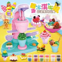 无毒冰淇淋理发师彩泥面条机橡皮泥模具工具套装儿童粘土玩具女孩