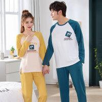 情侣睡衣秋纯棉长袖 2套价 韩版可爱 春秋季薄款男女士家居服套装