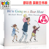We are We're Going on a Bear Hunt 一起去猎熊绘 英语大奖儿童绘本 廖彩杏书单吴敏兰英