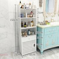 卫生间置物架落地浴室收纳柜厕所墙角马桶架置地式洗手间储物用品