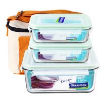 Glasslock 三光云彩韩国进口玻璃饭盒微波炉专用保鲜盒保温便当盒三件套便当盒套装 GL17