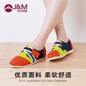 JM快乐玛丽帆布鞋夏季平底拼色套脚布鞋时尚魔术贴休闲女鞋77125W