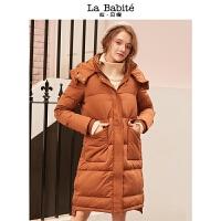 拉夏贝尔拉贝缇白鸭绒羽绒服女中长款新款韩版修身过膝冬季加厚外套