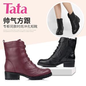 Tata/他她 年专柜同款小牛皮女靴2LV46DD5