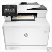 惠普(HP)A4彩色激光多功能一体机 M477系列 M477fdw一体机,自动双面/支持网络 无线wifi网络打印机