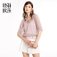 ⑩OSA欧莎2018夏装新款女装 时尚亮丝系带衣领雪纺衫