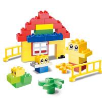 大颗粒积木早教1-2-3-6周岁儿童拼装插男女孩玩具
