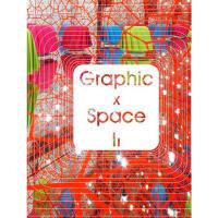 平面×空间2 Graphic X Space II 商店橱窗购物空间设计设计书籍