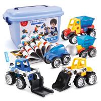 儿童磁铁积木玩具磁力片智力拼装男孩女孩7-8-10岁