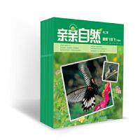 【全新直发】亲亲自然(第2辑,共10册) 台湾亲亲文化事业有限公司著 9787539548890 福建少年儿童出版社