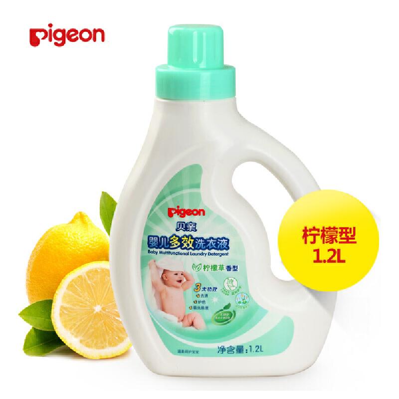 贝亲洗衣液1.2L婴儿深层去污天然植物多效宝宝专用洗衣液柠檬草香