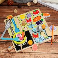 木制儿童可切水果玩具女孩厨房组合男孩过家家蔬菜切切乐烧烤套装