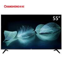 长虹(CHANGHONG)55D3S 55英寸4K超高清HDR轻薄人工智能语音平板LED液晶电视机