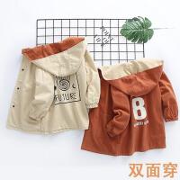 童装男童外套春装2018新款中长款韩版儿童风衣两面穿春秋休闲潮装
