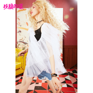 妖精的口袋雪纺上衣超仙洋气新款v领甜美chic雪纺衫女