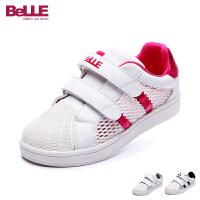 百丽Belle童鞋男女童小白鞋儿童运动鞋男孩女孩学生鞋纯白运动单网鞋休闲鞋DE0294