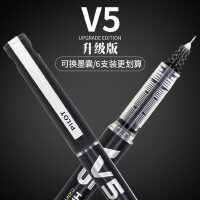 百乐V5笔可换墨胆直液式中性笔BXC V5百乐升级版V7学生用文具考试水笔笔囊黑