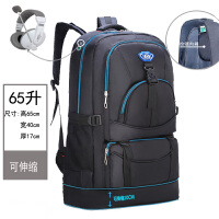 登山包背包户外旅行背包双肩包徒步背包超大容量行李双肩包男士背包旅游打工背包旅行学生大书包大号背包
