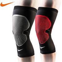 NIKE耐克运动护膝足球篮球跑步护具护膝单只装