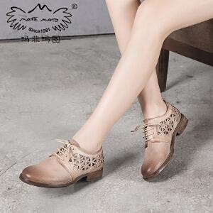玛菲玛图鞋子女中跟2018春 新款舒适真皮平底单鞋镂空气质系带英伦小皮鞋AS8098-1