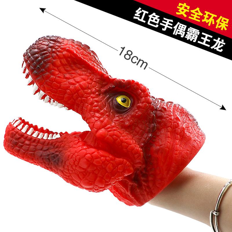 霸王龙恐龙手偶手套儿童玩具恐龙动物头玩具软胶嘴巴任意变形塑胶