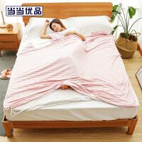 当当优品日式针织睡袋 便携式酒店旅行纯棉睡袋120*220cm 条纹砖红