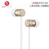 Beats urBeats 爱彼此 入耳式耳机 - 金色 手机耳机 三键线控 带麦 重低音降噪面条MK9X2PA/B