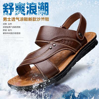 宜驰 EGCHI 凉鞋男士凉拖户外头层牛皮透气沙滩鞋 12129