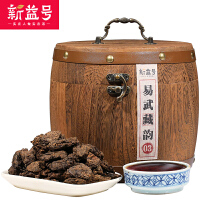 新益号云南03易武藏韵 普洱茶老茶头500g木桶装 普洱茶熟茶 茶叶