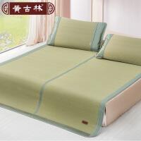 黄古林经典款海绵草席1.8m床折叠三件套1.5米1.2双人床夏季加厚天然凉席