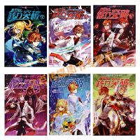 现货 未来幻想系列:核力突破 1-6 【全6册】