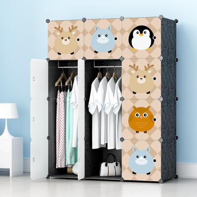 门扉 简易衣柜 卡通简易塑料衣橱家用衣柜储物柜橱柜书籍玩具收纳柜