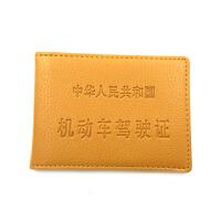 驾驶证皮套行驶证驾照本卡包男女驾照夹驾照本证件包多功能SN0132