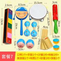 双排16孔木制口琴儿童初学者学生入门口风琴男女孩幼儿园玩具乐器 口琴+玩具 套餐7