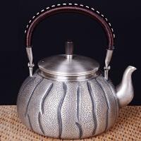 纯手工990足银鸣蝉银壶日本银壶茶具烧水壶烧水壶茶壶茶具 纯银功夫茶具 银壶纯银 银壶纯