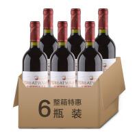 【1919酒类直供】国产华夏长城神州风情干红葡萄酒 红酒(6瓶装*750ml)