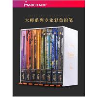 Marco马可美术设计专业雷诺阿大师系列80色经典致敬艺术家收藏用绘画油性彩色铅笔*佳品 创意礼盒装A3300