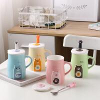 汉馨堂 陶瓷马克杯 创意卡通小熊杯子陶瓷马克杯情侣水杯大容量牛奶咖啡杯茶杯带盖勺