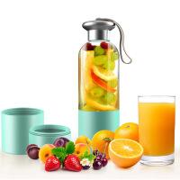 i-mu幻响 汁道 多功能电动榨汁杯榨汁机 果汁杯便携套装