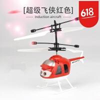 【新品上市】小飞侠飞机感应飞行器遥控直升机充电飞行耐摔儿童悬浮玩具