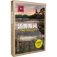 汤姆斯河-一个美国-癌症村-的故事9787532769117上海译文出版社[美]丹・费金(Da