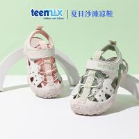 天美意童鞋女童儿童沙滩鞋夏季2021新款凉鞋男童软底防滑包头鞋子