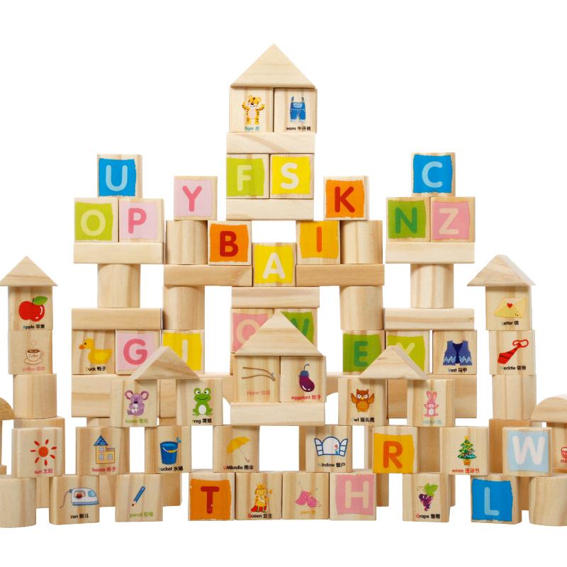 儿童积木玩具木制宝宝婴幼拼装早教智力桶装1-2-3岁6周岁